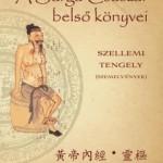 A Sárga Császár belső könyvei